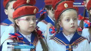 Кадеты МЧС России - это почетное звание стали носить 27 первоклассников Свято-Сергиевской гимназии