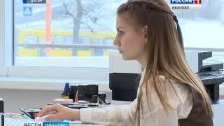Новая модель развития предпринимательства представлена в Ивановской области