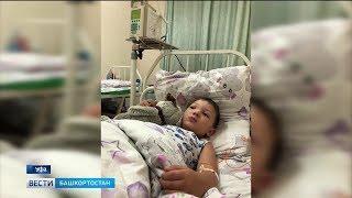 5-летний уфимец с Саркомой Юинга нуждается в лечении