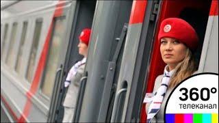 «Сдаем детей, берем часы»: проводник РЖД шокировал пассажиров скороговорками