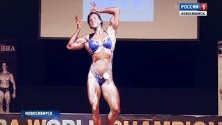 Новосибирская спортсменка в шестой раз стала обладательницей титула «Мисс Вселенная»