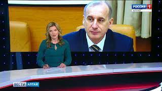 Первый зампредседателя правительства края Сергей Локтев уволился по собственному желанию