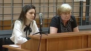 Вести-Хабаровск. Приговор мошеннице
