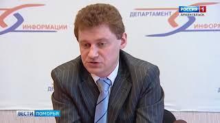 Новым директором департамента градостроительства Архангельска стал Денис Маслов
