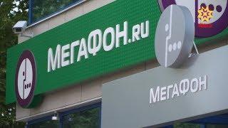 В Чувашии «МегаФон» и правительство республики договорились о совместной работе