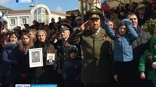 9 мая в параде примут участие 1,5 тысячи военнослужащих Балтфлота и других силовых ведомств региона