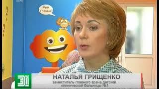 Лечат кариес под песни и мультфильмы  В Челябинске открылось новое стоматологическое отделение для д