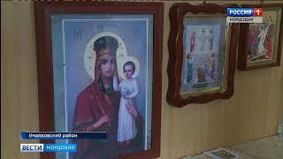 В поселке Калыша рядом с храмом может появиться музей
