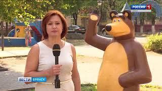 В Брянске обустраивают парки и  скверы