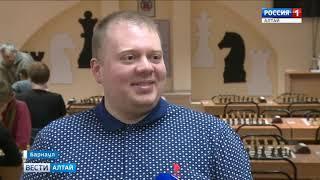 Турнир по шахматам «Дружба народов» прошёл в Алтайском крае