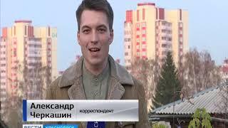 Вести Красноярск  Выпуск от 17 октября 2018 года