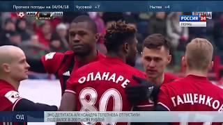 Пермь. Вести-Спорт 03.04.2018
