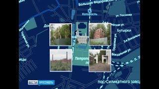 Перспективы развития Петропавловского парка в Ярославле