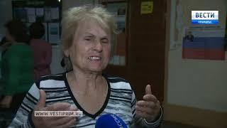 """Более тысячи приморцев бесплатно отдохнут в санатории """"Амурский залив"""""""