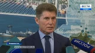 Кожемяко пообещал неожиданную помощь будущим соперникам на выборах губернатора Приморья