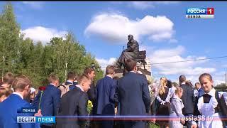 Пензенцы будут отмечать Купринский праздник сразу в двух населенных пунктах