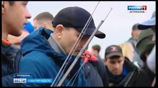 В Астрахани прошёл традиционный рыбацкий фестиваль «Вобла-2018»