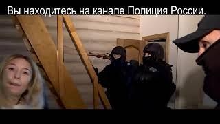 10 ЖЕНЩИН / ЗАДЕРЖАНИЕ