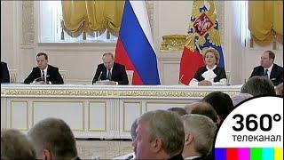 О развитии экономической конкуренции говорил сегодня Владимир Путин на заседании Госсовета