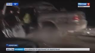В Сети опубликовано видео последствий страшного ДТП на трассе в Кузбассе