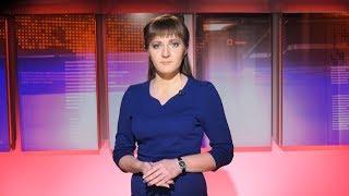 Ноябрьск. Происшествия от 14.02.2018 с Ольгой Тишениной