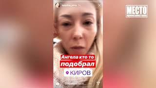 """""""Место происшествия"""" выпуск 04.12.2018"""