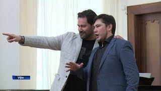 Уфа готовится к Первому Международному музыкальному фестивалю Ильдара Абдразакова