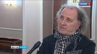Гастроли Костромского театра в Брянске