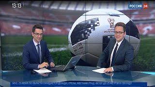 Уругвай разгромил Россию: Испания станет нашим соперником в 1/8 финала ЧМ-2018
