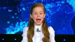 Смотрите детские «Вести Алтай»