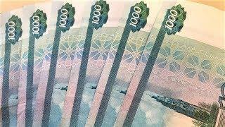 Плата за доверчивость: югорчане перевели 100 тысяч рублей мошенникам