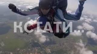 Инвалиды-колясочники исполнили мечту и прыгнули с парашютом