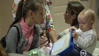 Эпидпорог по заболеваемости ОРВИ превышен в ЕАО(РИА Биробиджан)
