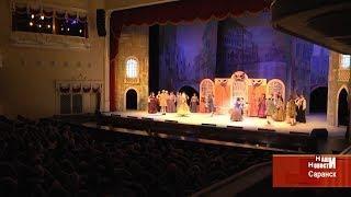 В Саранске состоялась премьера мюзикла А.Колкера «Труффальдино из Бергамо»
