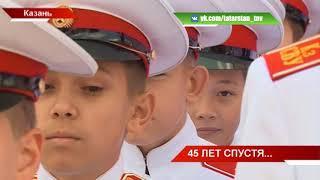 В казанском суворовском училище спустя почти полвека собрался 25-й выпуск курсантов - ТНВ