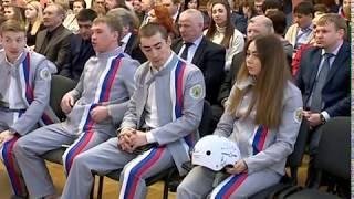 Глава региона Дмитрий Миронов наградил ярославских олимпийцев