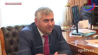 Новым главой Цунтинского района стал участник конкурса управленцев «Мой Дагестан»