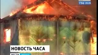 Школа горит в в селе Зулумай Зиминского района