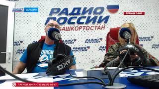 Самовар - 2.03.18 Гость программы - музыкант, скрипачка Светлана Бойко