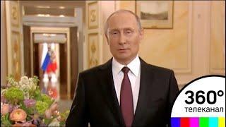 Путин поздравил женщин стихотворением Андрея Дементьева