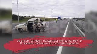 Автомобиль «смяло» в ДТП под Череповцом