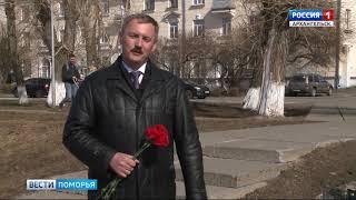 С Днём Победы северян поздравили губернатор области и глава Архангельска