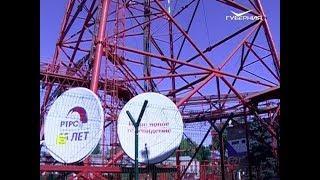 Самарская область переходит на цифровое вещание