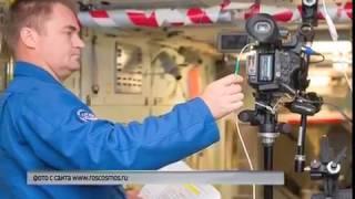 Космонавт Алексей Овчинин продолжает подготовку к полету