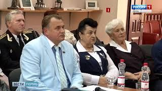 Ветеранов-блокадников со всей России сблизила скайп-конференция