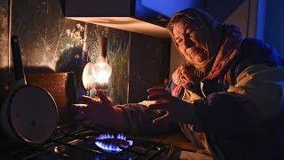 Цены — труба: к чему приведет повышение тарифов на газ в Украине?