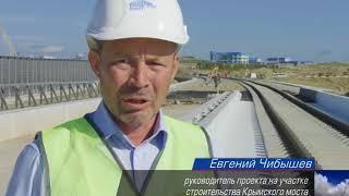 На Крымском мосту укладывают рельсы