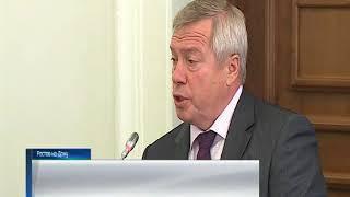 Метро и новый пригородный вокзал: в Ростове обсудили транспортное будущее города