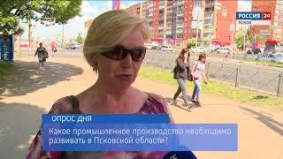 Вести-24.Опрос 15.05.2018