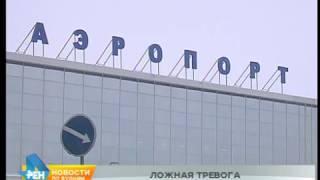 """Чтобы отомстить жене, мужчина соощил о минировании самолёта рейса """"Москва - Иркутск"""""""